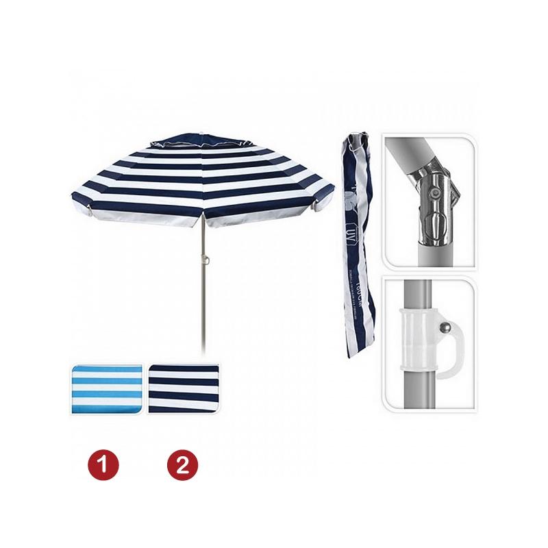 Ομπρέλα Παραλίας Αλουμινίο...