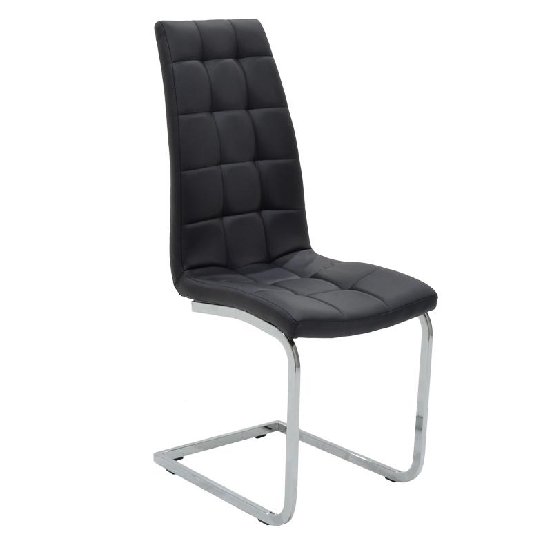Καρέκλα Darrell  μεταλλική...