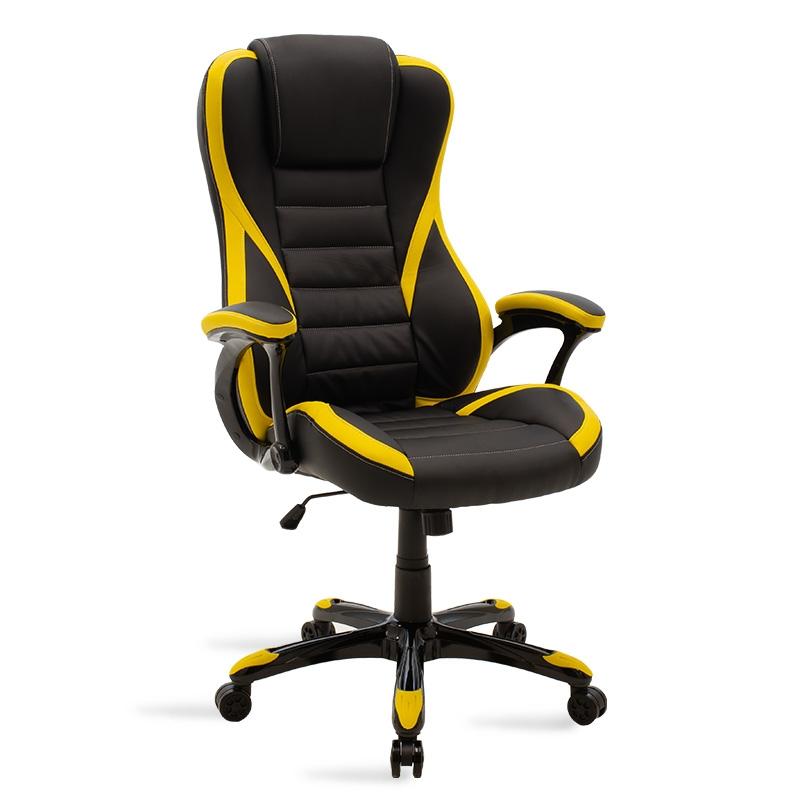 Καρέκλα γραφείου Starr...