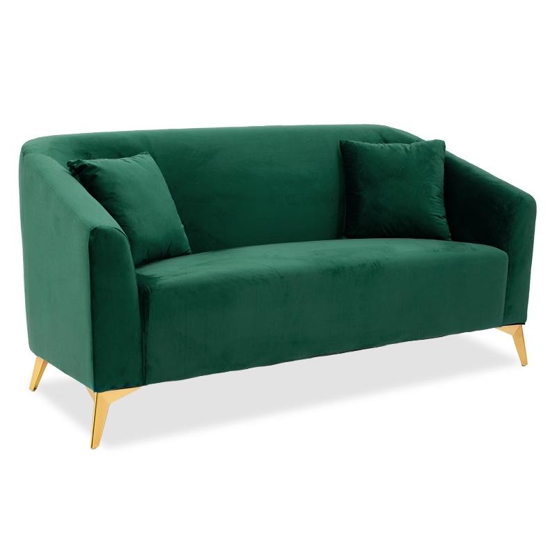 Καναπές 2θέσιος Pax  με...