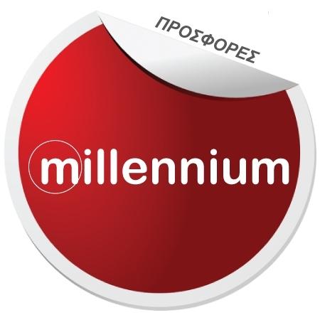 Προσφορές Millennium