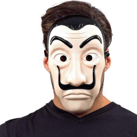 Αποκριάτικες Μάσκες Προσώπου-Ματιών