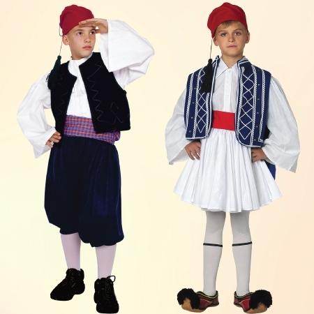Παραδοσιακές Στολές Αγοριών